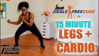 15 Minute Legs + Cardio - Turbo Kick 84 | Jiggle Free Zone